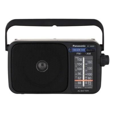 Радиоприемник портативный Panasonic RF-2400DEE-K черный