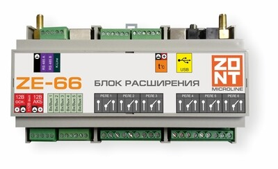 ZE-66