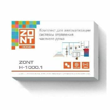 ZONT H-1000.01