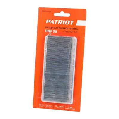 Гвозди для пневмостеплера отделочные Patriot PNF 50