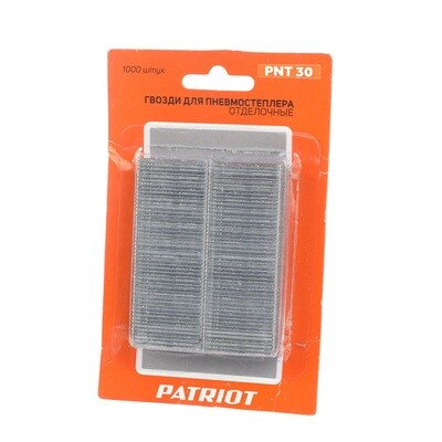 Гвозди для пневмостеплера отделочные Patriot PNT 30