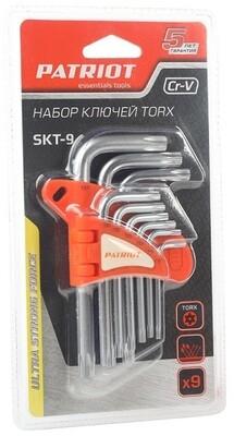 Набор ключей PATRIOT SKT-9