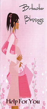 Birthmother Blessing Brochure
