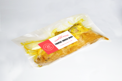 Turmeric Chicken Adobo (500g)
