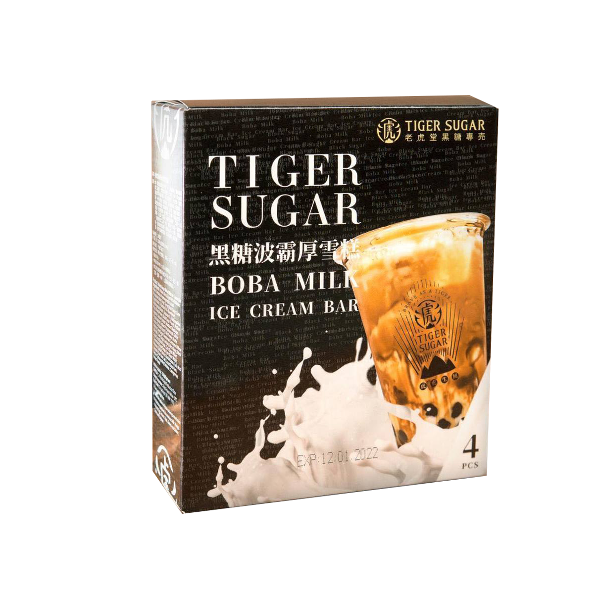 Tiger Sugar Boba Milk Ice Cream Bar by 4