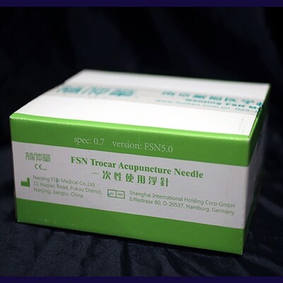 FSN Needles
