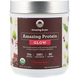 Amazing Protein Glow Powder Chocolate Rose - 12.2 oz