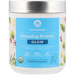 Amazing Protein Glow Powder Vanilla Honeysuckle - 11.1 oz