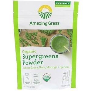 Organic Supergreens Powder - 5.29 oz