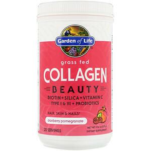 Collagen Beauty Powder Cranberry Pomegranate - 270 g