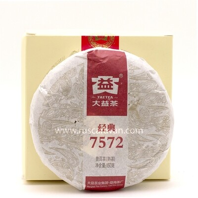 0987к Чай прессованный черный