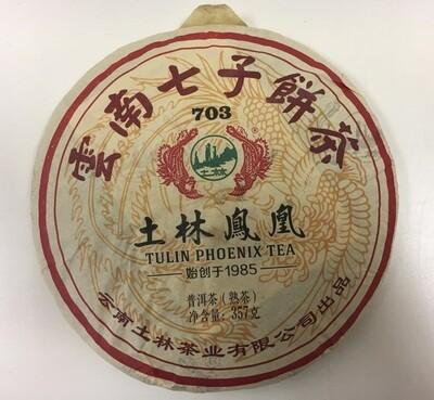 0376к Чай прессованный черный Пуэр Шу