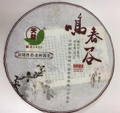 0336к Чай прессованный черный Пуэр Шу