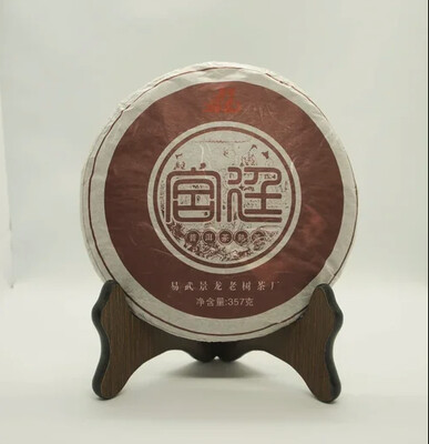 0439/2010 Чай прессованный черный Юэчэнь Юэсян 357 гр