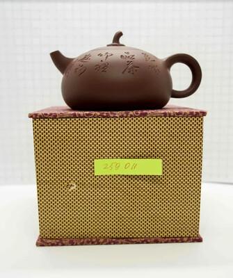 259011 Чайник ИСИН