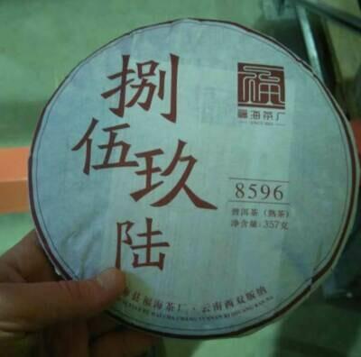 0101 Чай Пуэр Цицзибин Фухай