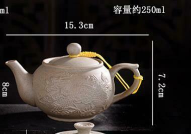"""268105b Чайник серия-Крестьянская """"Два Дракона"""" h=7,2см, l=15,3см, 250мл, глина песочный"""