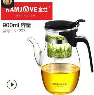 236014 Чайник KAMJOVE