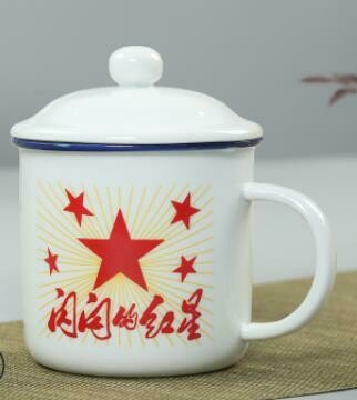 """271011 Кружка НОАК """"Красная звезда"""" с крышкой h=12,5см, d=8,7см, керамика белый"""