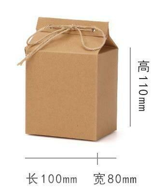 269040 Коробка подар.