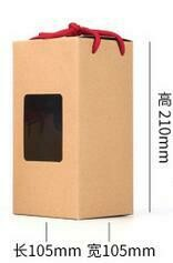 269007.2 Подар.коробка