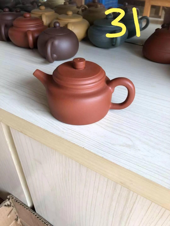 """259031 Чайник ИСИН """"Дэ Чжун- Колокол Добродетели"""" 220мл, глина красный"""