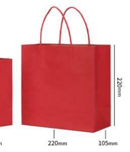 """269058 Сумка """"Подарочная"""" с ручками, h=22см, размер=22*10,5см, бумага красный"""