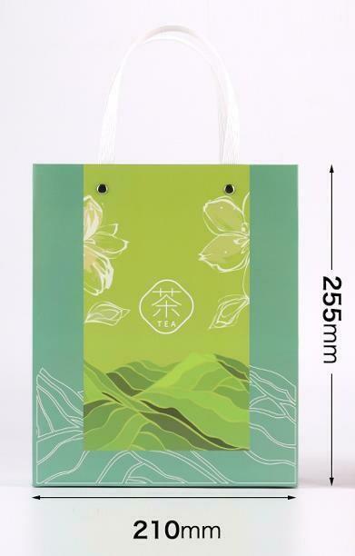 """269062.2 Сумка подар. """"TEA"""" h=25,5см, размер=21*9,5см, мел.бумага зеленый"""