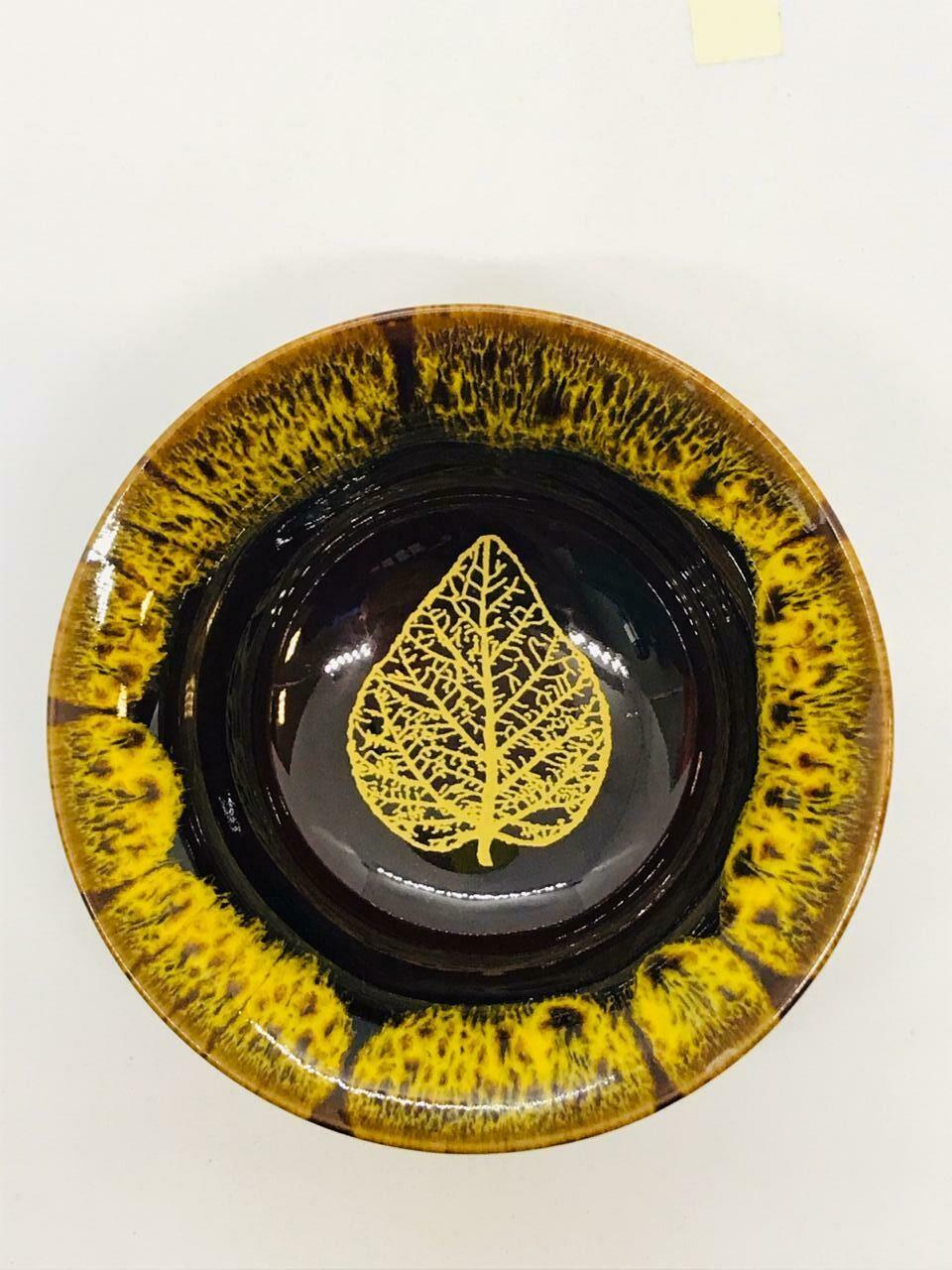 "278021 Пиала ""Листик на дне"" h=4см, d=9см, керамика желтый"