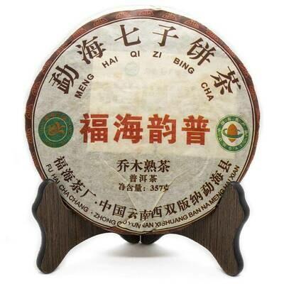 59182 Чай прессованный черный Пуэр Шу Фухай Юньпу 2012г. ОРГАНИК ( ци цзы бин 357гр.)