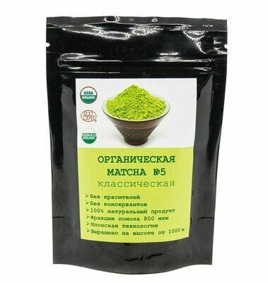 2942.5.1 Чай зеленый