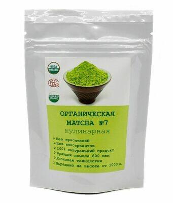 2942.7.1 Чай зеленый