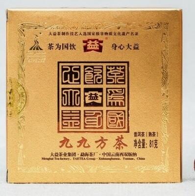 0492к Чай прессованный черный
