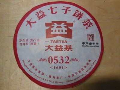 0516к Чай Пуэр Ци Цзы Бин