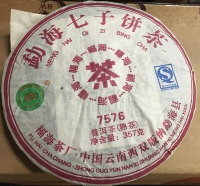 0366к Чай прессованный черный Пуэр Шу