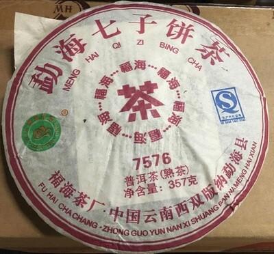0344к Чай прессованный черный Фухай Шу Пуэр Цицзыбин