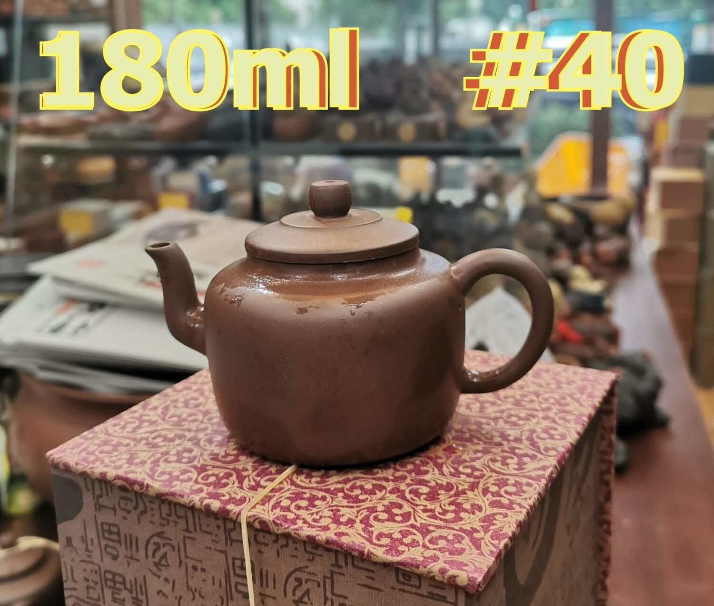 """259040 Чайник ИСИН """"ХУАЙ ГУ - Вспоминая о древности"""" 180мл, глина коричневый"""