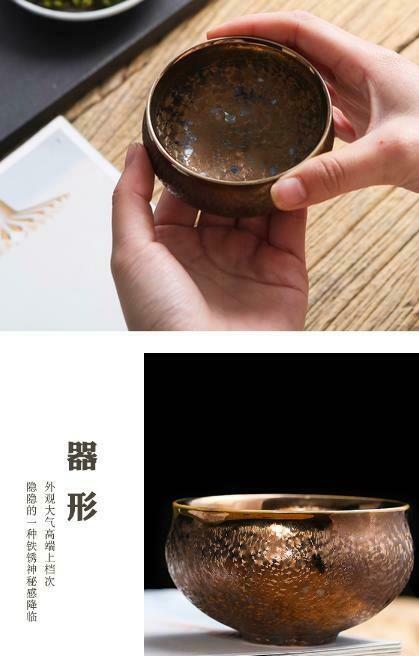 """278088.1 Пиала """"ТяньМу"""" h=4,5см, d=8,4см, 150 мл, керамика  золотой"""