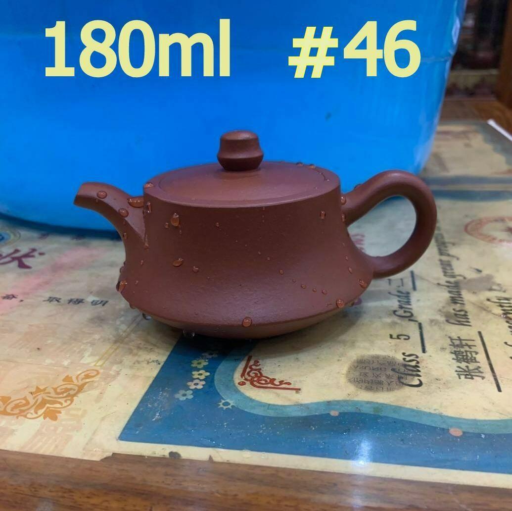 """259046 Чайник ИСИН """"Чжу Чу - Основание колонны""""180мл, глина коричневый"""
