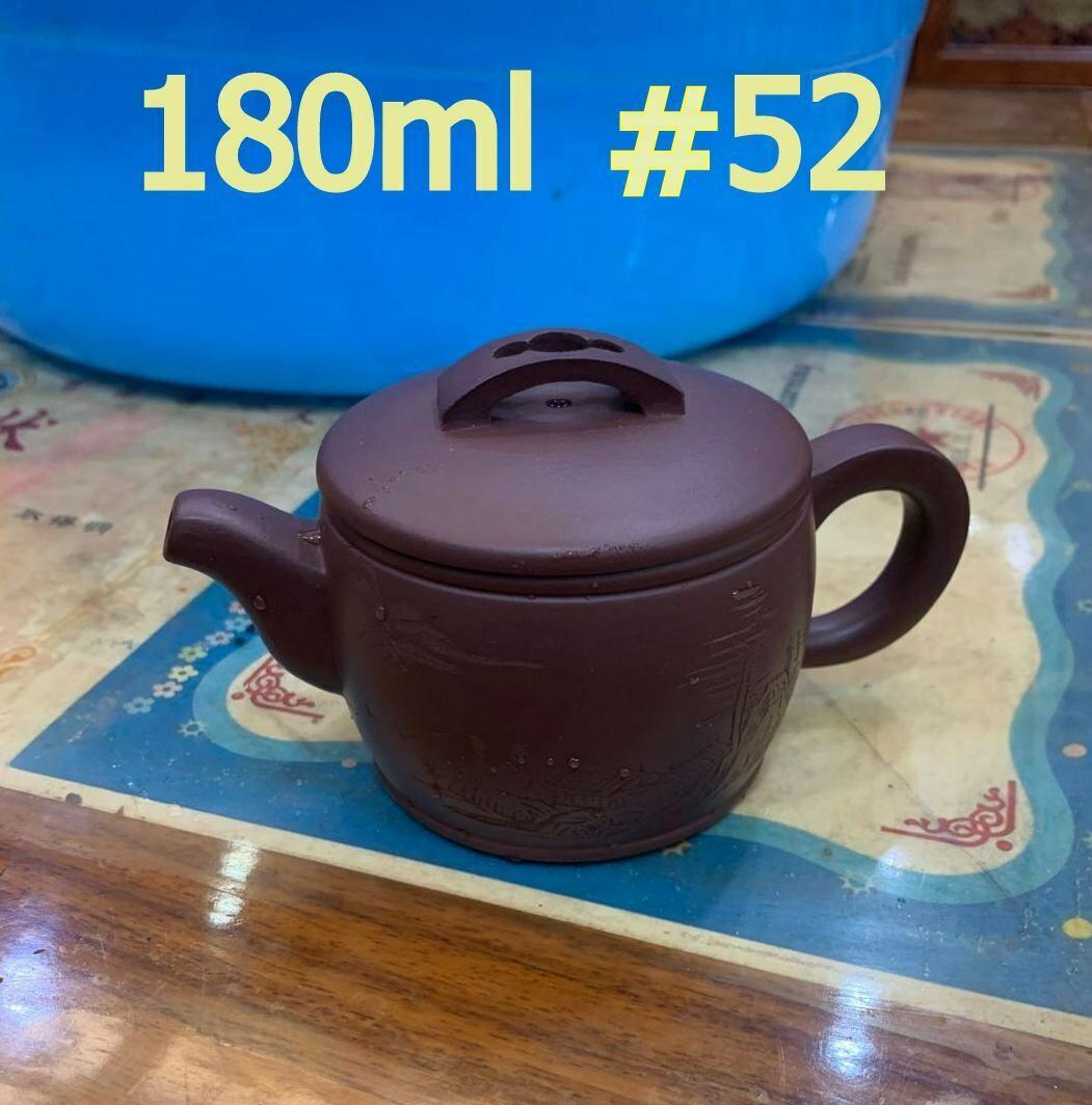 """259052 Чайник ИСИН """"Хань Ва - Ханьская Черепица"""" 180мл, глина коричневый"""