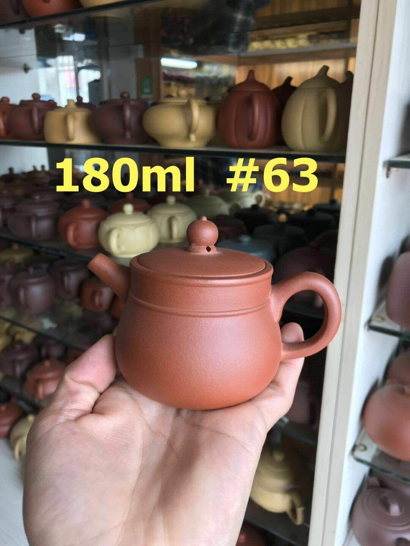 """259063 Чайник ИСИН """"Да Куань -Денежный Мешок"""" 180мл, глина красный"""