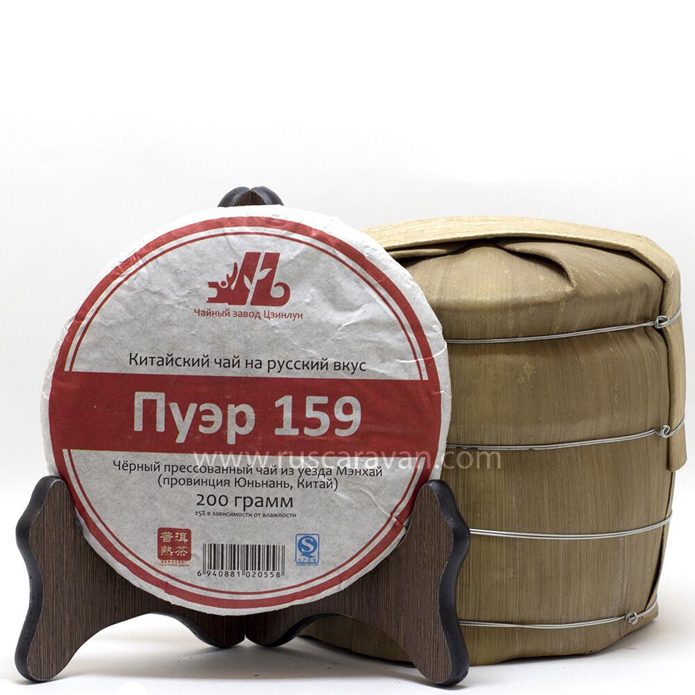 """0467/2018 Чай прессованный черный Шу Пуэр """"159"""" Минибин (200 гр)"""