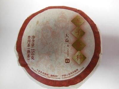 0565к Чай прессованный черный
