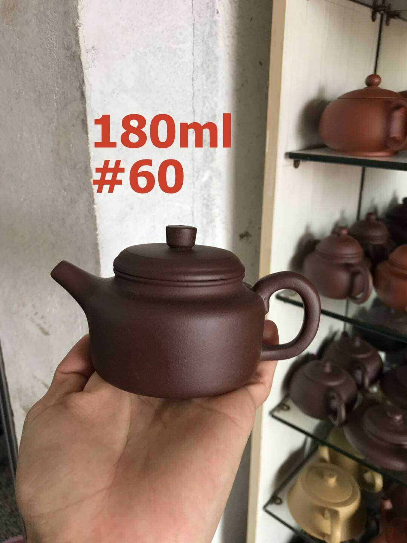 "259060 Чайник ИСИН ""Дэ Чжун - Колокол"" 180мл, глина коричневый"