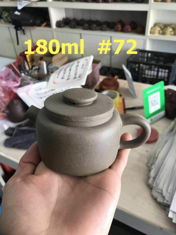 259072 Чайник ИСИН 180мл, глина темно-коричневый