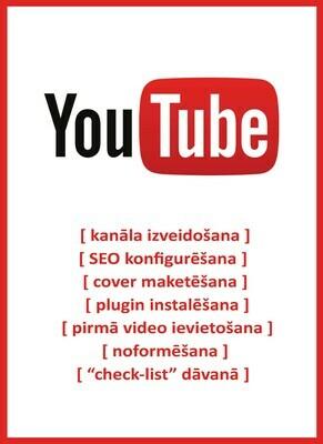 YouTube kanāla izveidošana un konfigurēšana