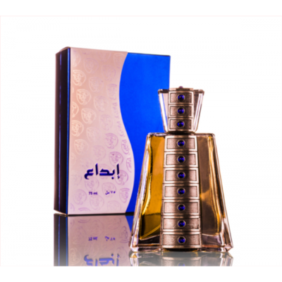 Ebda'a musk & amber oriental perfume