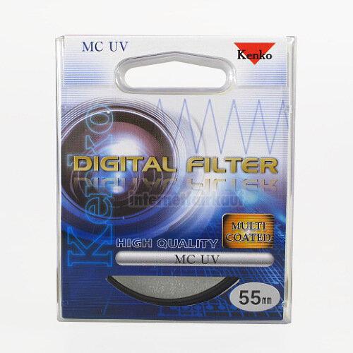 Kenko Digital UV Filter 55mm