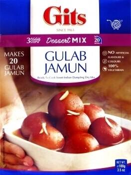 GITS GULAB JAMUN  100 GM
