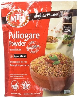 MTR PULLOGARE PDR 7 OZ